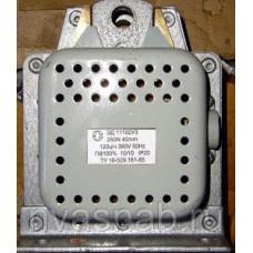 Электромагнит ЭД11102 110в