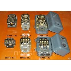 Пускатель электромагнитный ПМЕ111, ПМЕ112, ПМЕ113, ПМЕ114