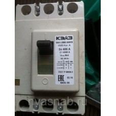 Автоматические выключатели ВА51-35 400а