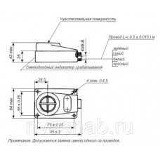 Выключатели бесконтактные ПИП 16-3, датчик индуктивный