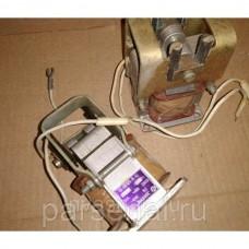 Электромагнит ЭД 06101 220в