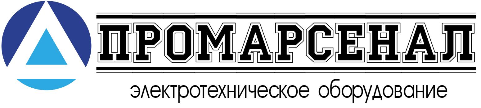 Компания Промарсенал